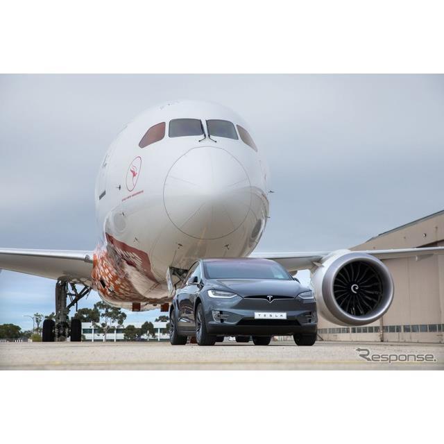 オーストラリアのカンタス航空は5月15日、テスラ『モデルX』の「P100D」が、ボーイング『787-9 ドリームラ...