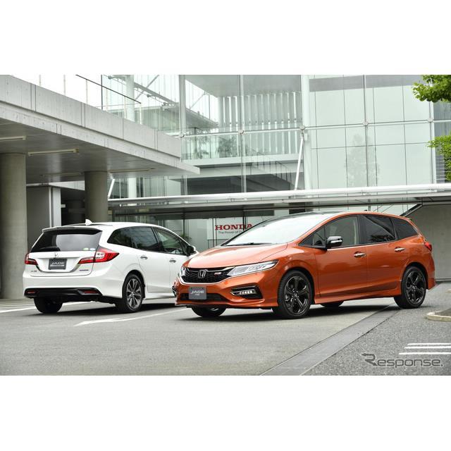 ホンダは5月17日、『ジェイド』の改良新型モデルを5月18日より全国で発売すると発表した。  改良新型モデ...
