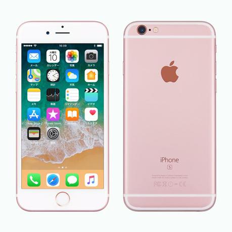 「iPhone 6s」ローズゴールド
