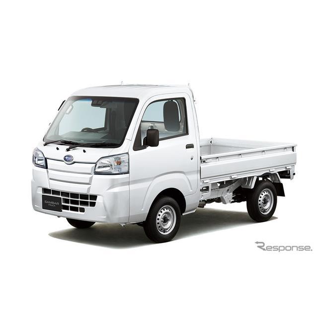 スバル・サンバー・トラック