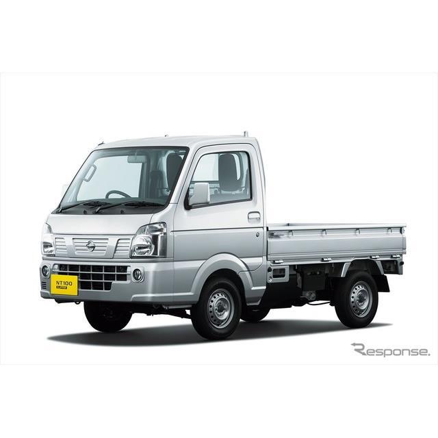 日産自動車は、軽トラック『NT100クリッパー』の一部を仕様向上し、5月22日より販売を開始した。  2013年...