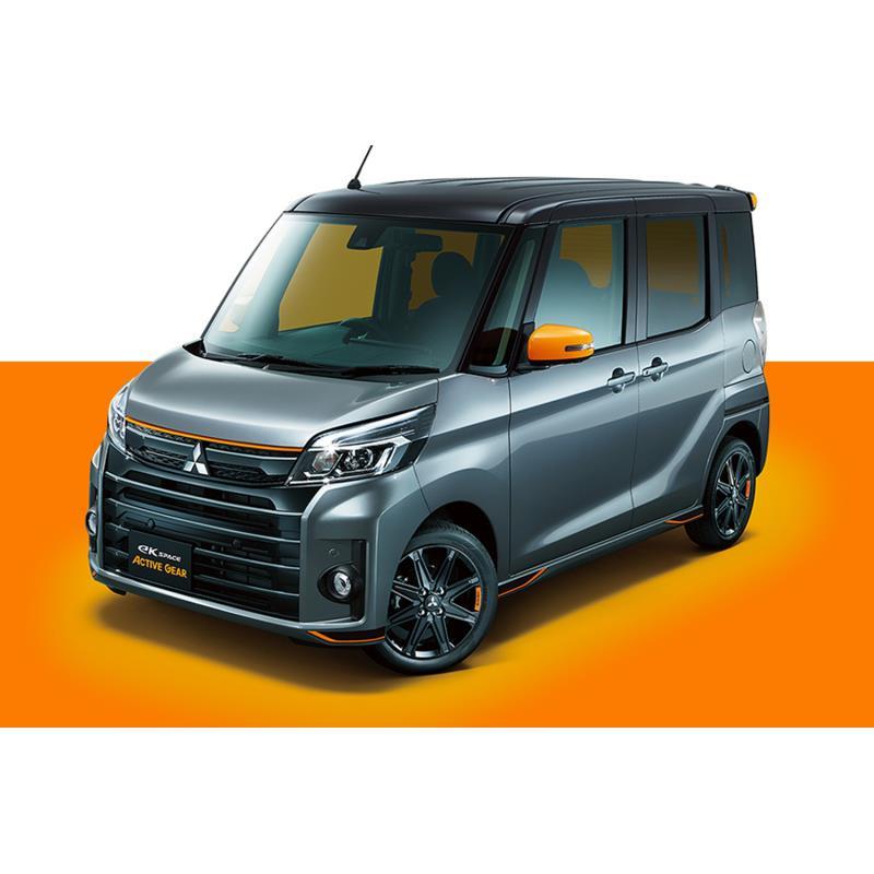 三菱自動車は2018年5月28日、予防安全性能を向上させた軽乗用車「eKワゴン」「eKカスタム」「eKスペース」...