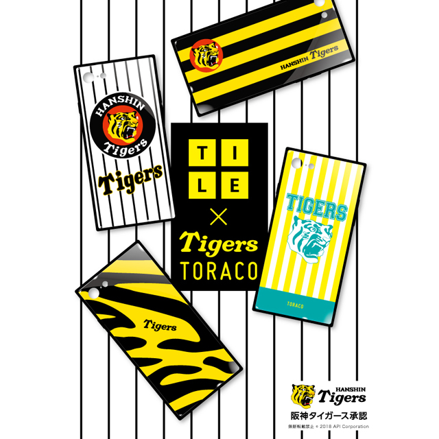 TILE for iPhone 8/7  Tigersモデル