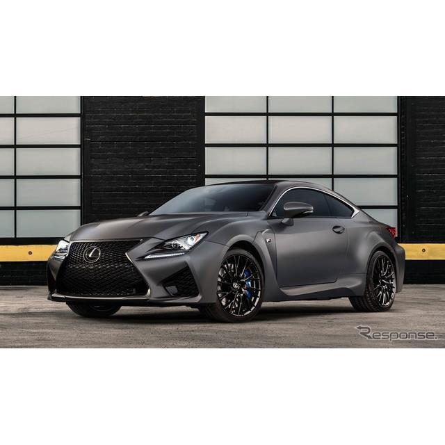 レクサスは6月4日、『RC F』と『GS F』の「10thアニバーサリーエディション」の米国販売を開始した、と発表...