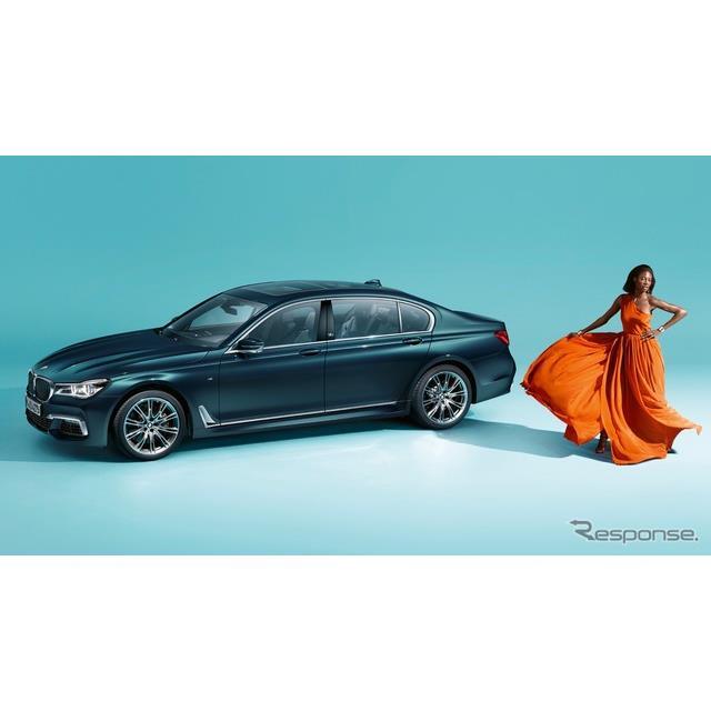 ビー・エム・ダブリュー(BMWジャパン)は、『7シリーズ』40周年記念モデル「40 Jahre(フィアツィッヒ・ヤ...
