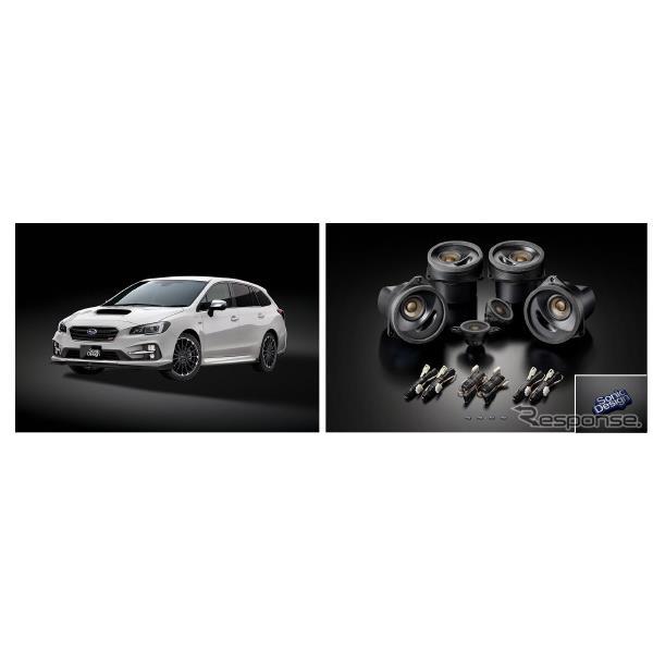 スバル レヴォーグ STI Sport / SonicPLUS SUBARU SFR-S01Fi(新型トゥイーター搭載モデル)