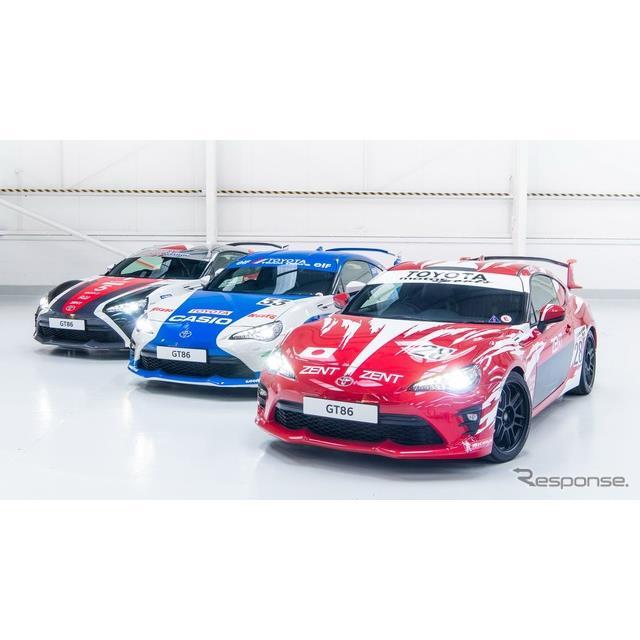 トヨタ自動車は6月8日、今年のルマン24時間耐久レース参戦を記念し、過去のトヨタのルマンマシンに敬意を表...