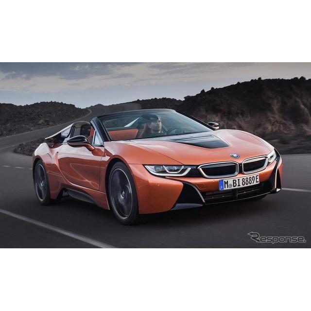 BMWグループは6月12日、サステイナブルブランド、BMW「i」の電動車両の生産台数を50%以上増やすと発表した...