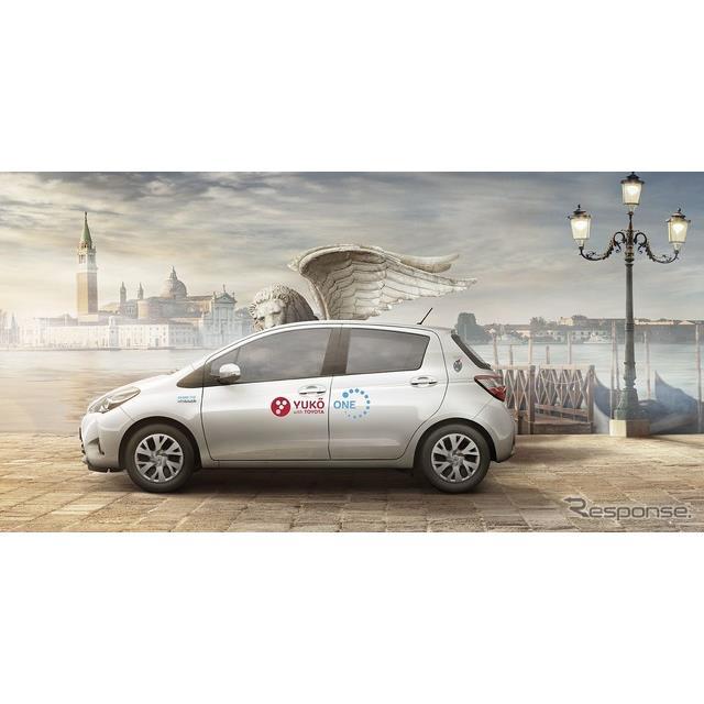 トヨタ自動車の欧州部門、トヨタモーターヨーロッパは6月13日、ハイブリッド車とプラグインハイブリッド車...