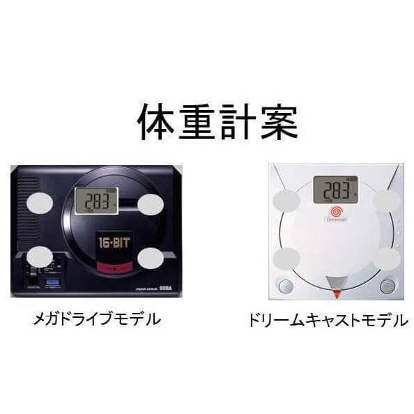「メガドライブ体組成計」および「ドリームキャスト体組成計」※画像はイメージ。実際の製品と異なる場合がある