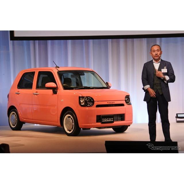 ダイハツ工業が6月25日に発売した新型軽乗用車『ミラトコット』は、クルマを初めて購入する若い女性をメイ...