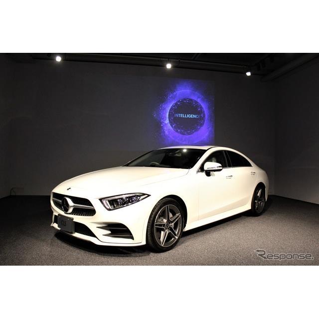 モデルチェンジして3代目に進化したメルセデスベンツ『CLS』(Mercedes-Benz CLS)。このクルマからメルセ...