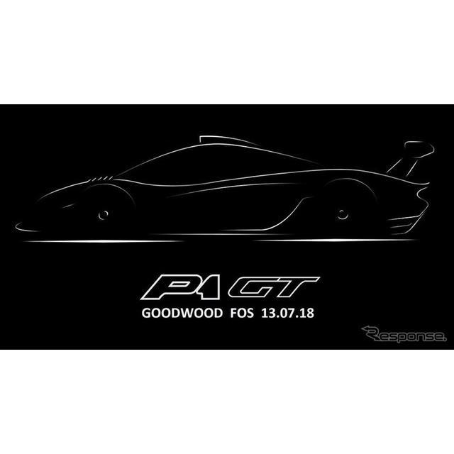 マクラーレン P1 GTのティザースケッチ