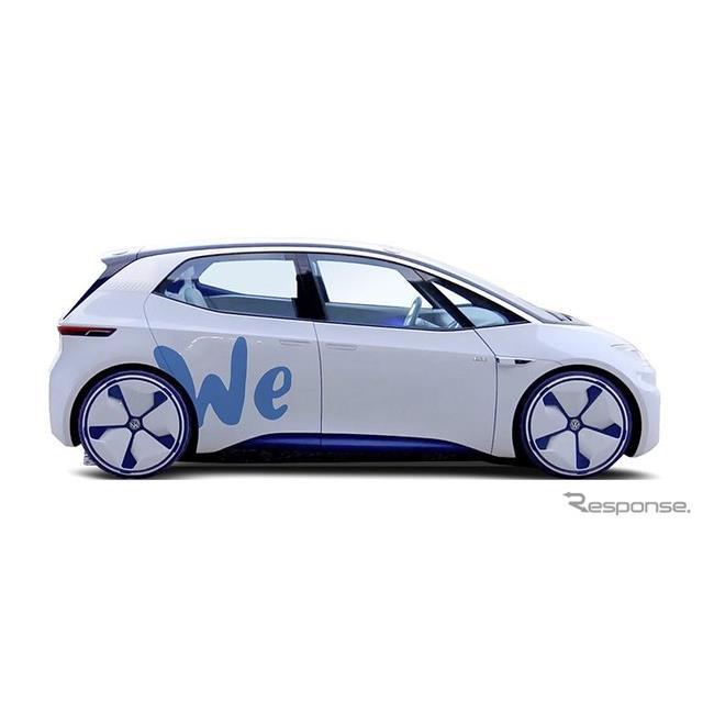 フォルクスワーゲンの次世代EV「I.D.」を使ったカーシェアリングサービスを計画