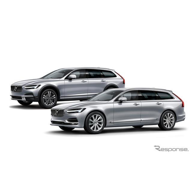 ボルボ・カー・ジャパンは、『V90』(Volvo V90)および『V90クロスカントリー』(Volvo V90 Cross Country...