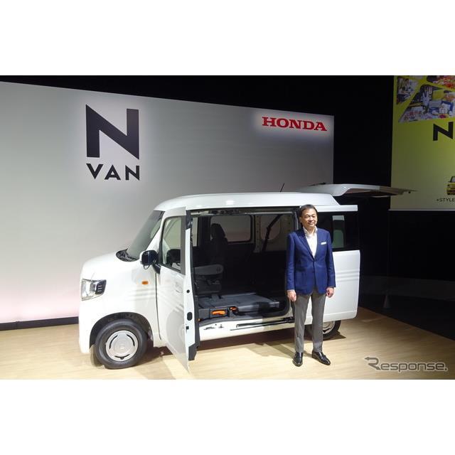 ホンダは7月12日、軽自動車の新型商用車『N-VAN』を13日に発売すると発表した。2011年発売の初代『N-BOX』...