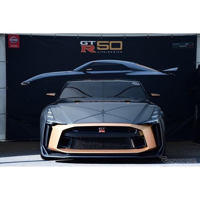 日産自動車の欧州部門は7月12日、英国で開幕した「グッドウッドフェスティバルオブスピード2018」において...