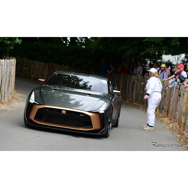 日産自動車の欧州部門は7月12〜15日、英国で開催中の「グッドウッドフェスティバルオブスピード2018」にお...