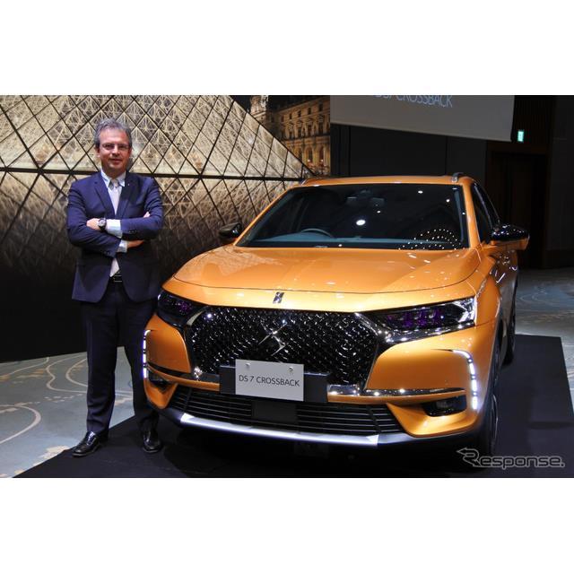 PSAグループの高級車ブランド、DSオートモービルズのエリック・アポッド副社長は7月17日に都内で開かれた同...