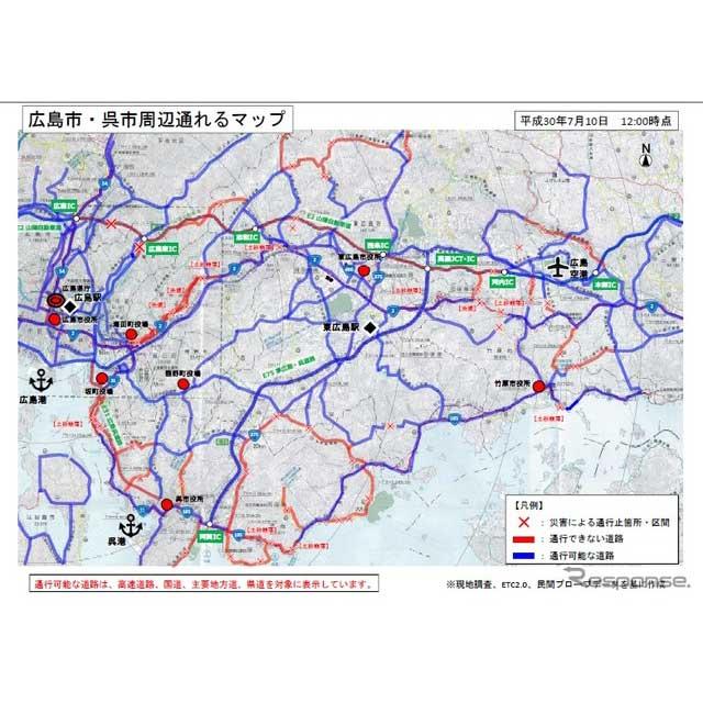 「通れるマップ」のイメージ