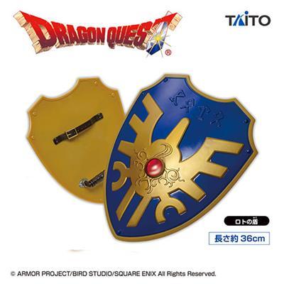 「ドラゴンクエスト AM アイテムズギャラリースペシャル ロトの盾」