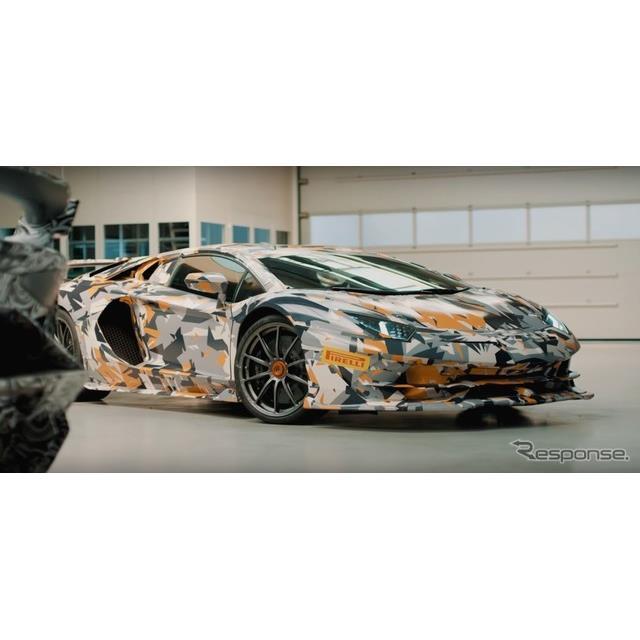 ランボルギーニは7月20日、『アヴェンタドール』の高性能モデル、「SVJ」の開発プロトタイプ車(Lamborghin...