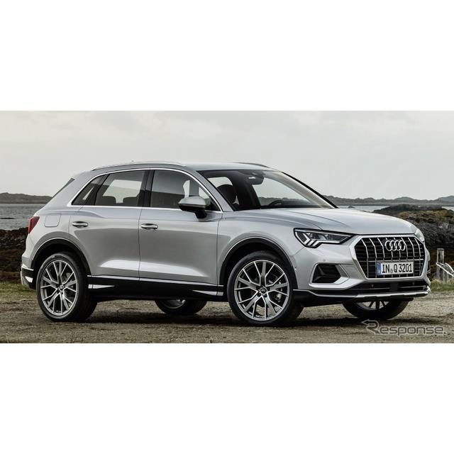 アウディは7月25日、新型『Q3』(Audi Q3)の概要を明らかにし、同車に最新の先進運転支援システム(ADAS)...