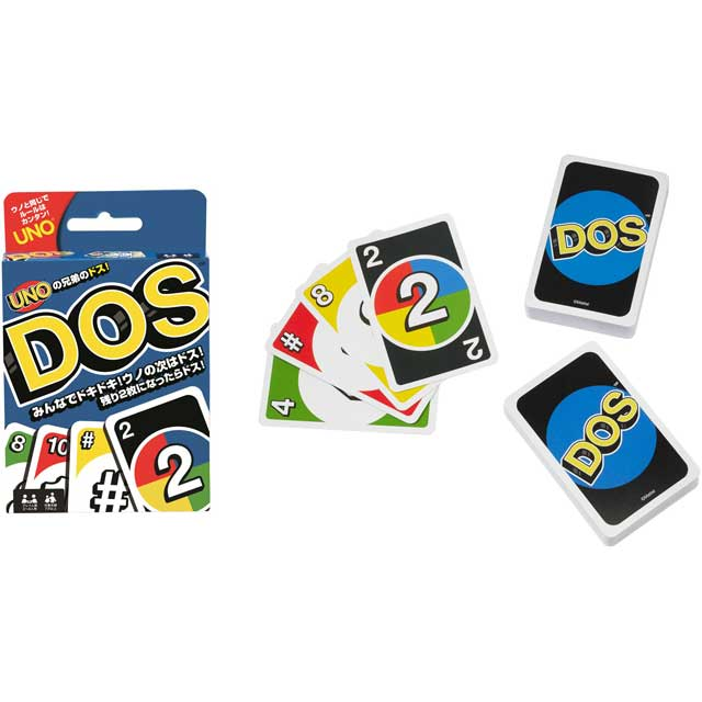 DOS(ドス)