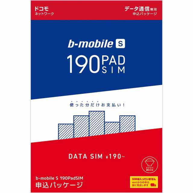 「b-mobile S 190PadSIM」ドコモ版