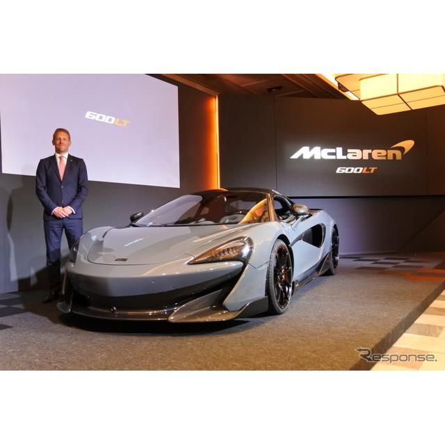マクラーレンオートモーティブは、7月12日にグッドウッド・フェスティバル・オブ・スピードで世界初公開し...