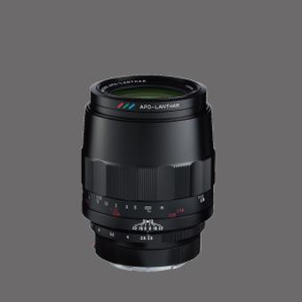 「MACRO APO-LANTHAR 110mm F2.5」