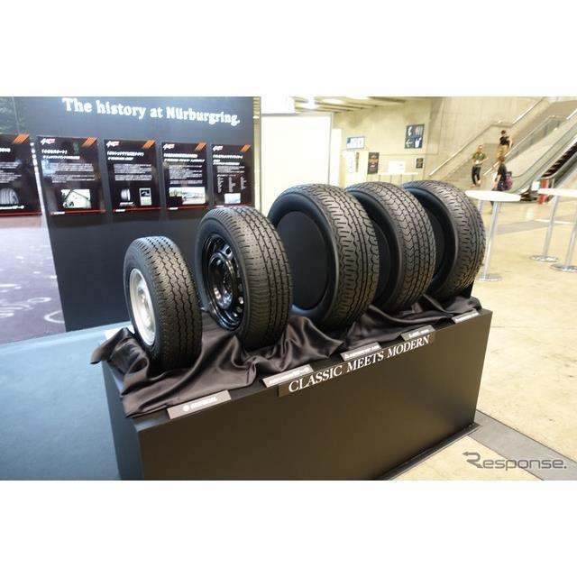 HF type Dはじめ、オートモビルカウンシル来場者に知ってほしいタイヤが展示される。