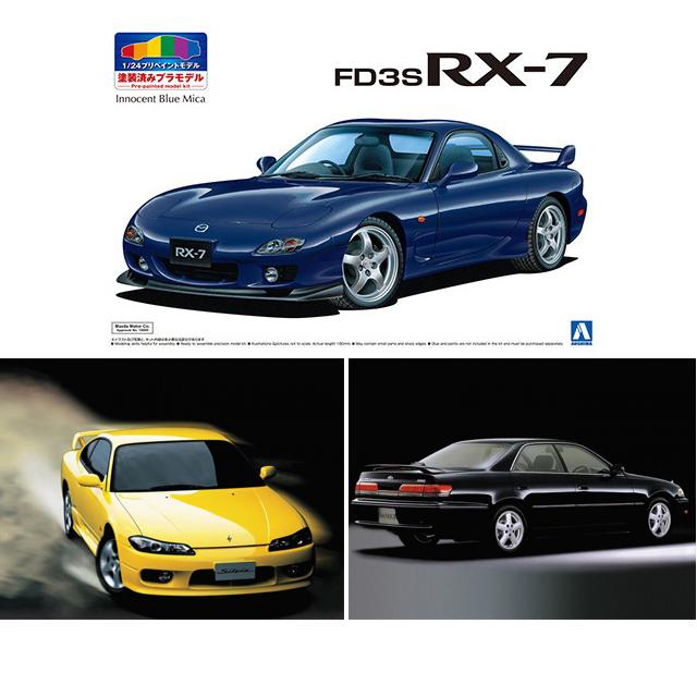 「マツダ FD3S RX-7」など11月発売 1/24カーモデル