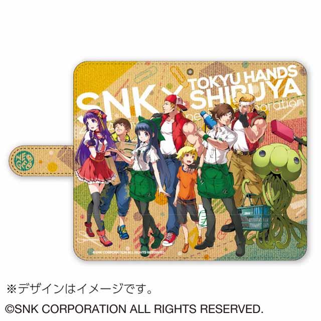 SNK×ハンズ限定 手帳型スマホカバー 価格:3,800円(税込)