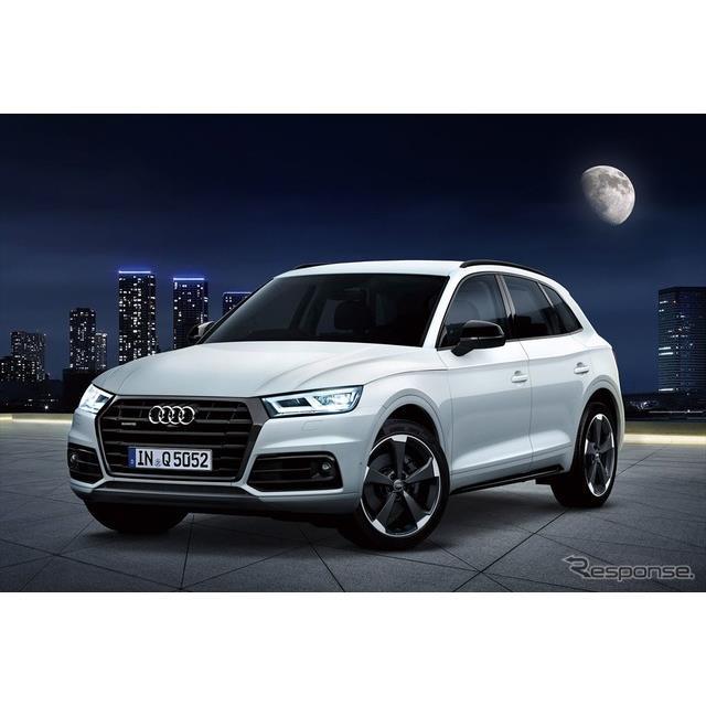 アウディジャパンは、ミッドサイズSUV『Q5』(Audi Q5)にブラックスタイルの限定モデル「ブラックエディシ...