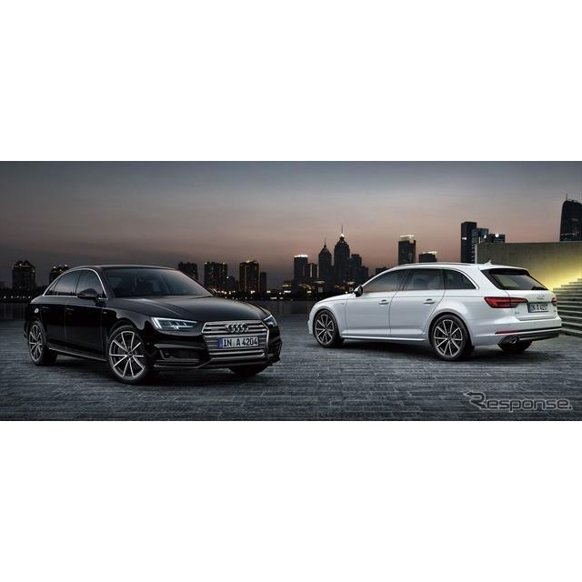 アウディジャパンは、『A4』および『A4アバント』(Audi A4)に、フォーマルな内外装に仕立てた限定モデル...