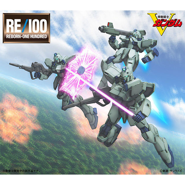 RE/100 ガンイージ