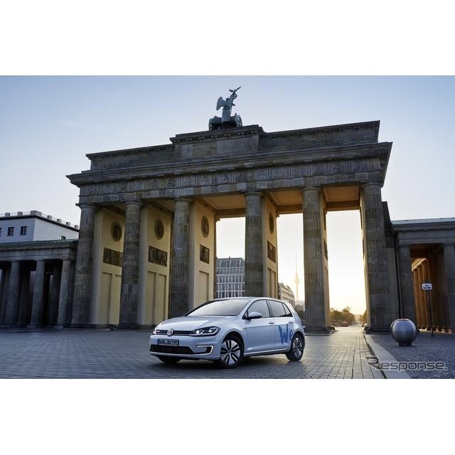 フォルクスワーゲンの電動車だけのカーシェア「We Share」