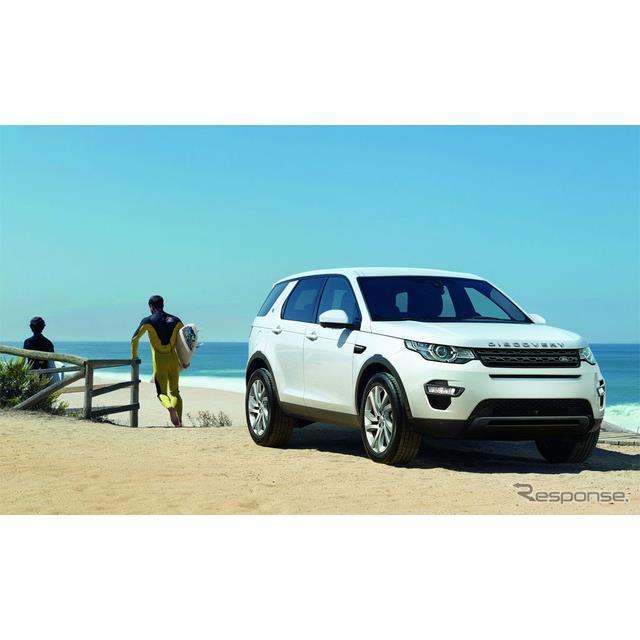 ジャガー・ランドローバー・ジャパンは、コンパクトSUV『ディスカバリースポーツ』(Land Rover Discovery ...