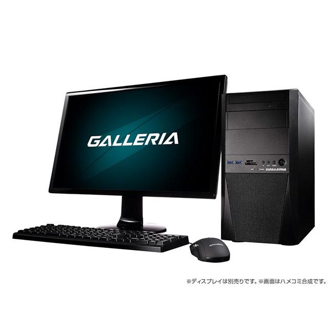 GALLERIA「ドラゴンクエストX」推奨パソコン DJ