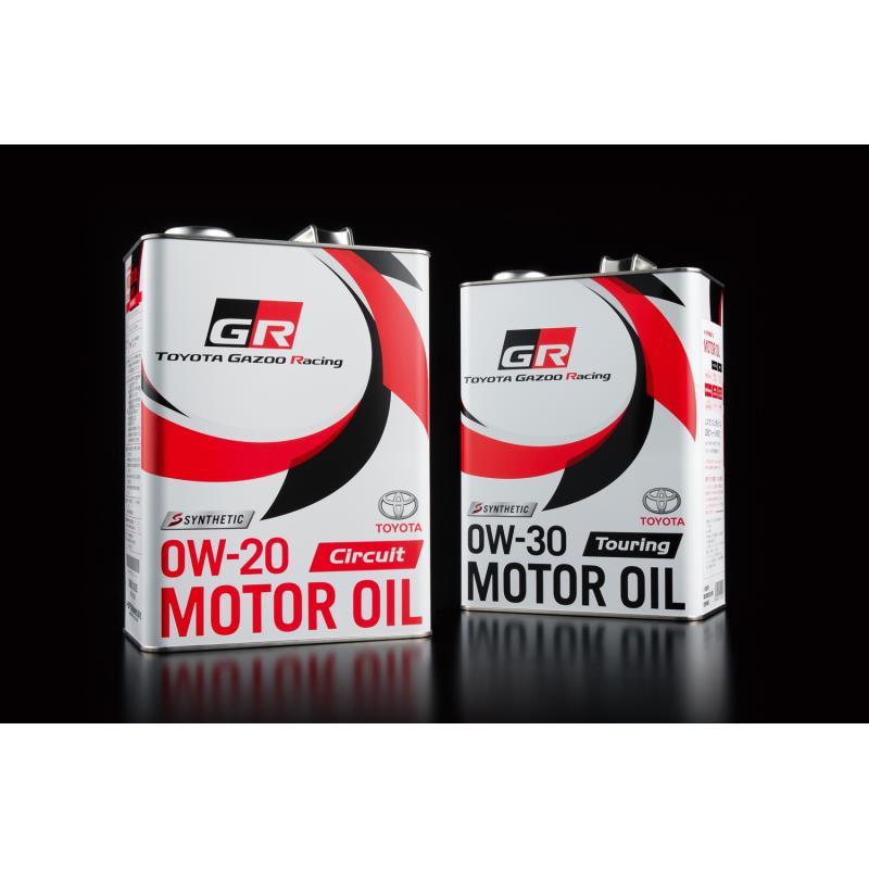 トヨタ純正の新エンジンオイル、「GRモーターオイル サーキット」(写真左)と「GRモーターオイ...