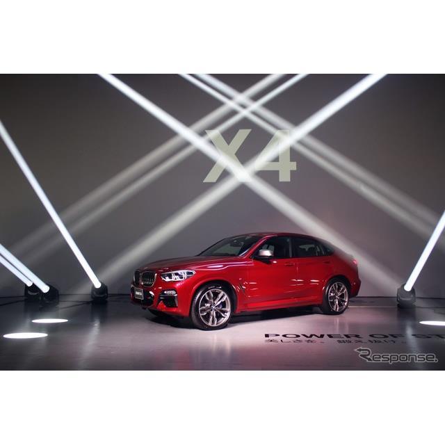 ビー・エム・ダブリュー(BMWジャパン)は、2代目となるSAC(スポーツアクティビティクーペ)の『X4』(BMW...