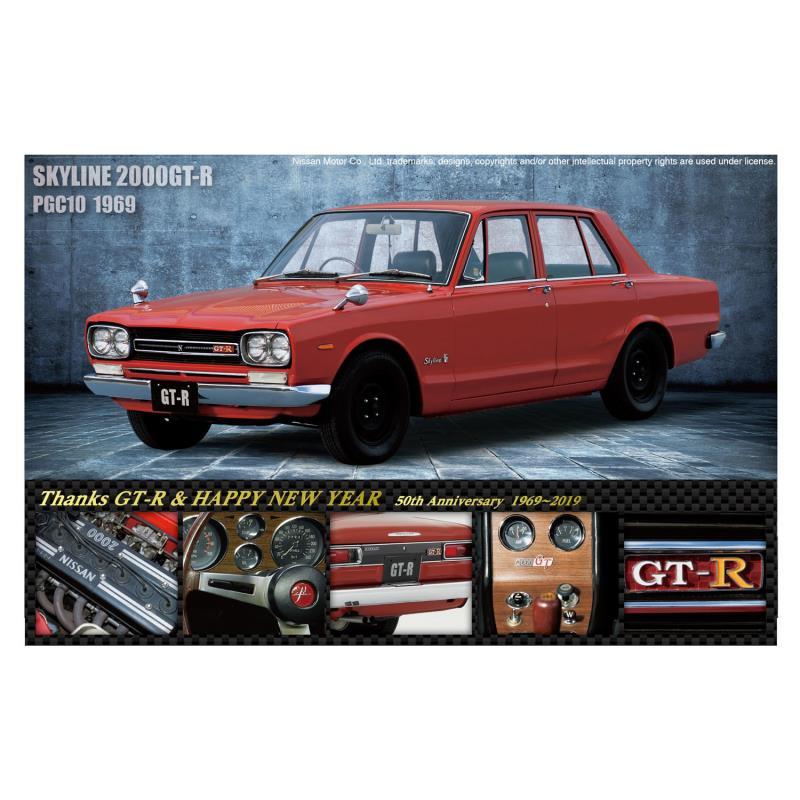 日産自動車は2018年9月14日、2019年に50周年を迎える「GT-R」と「フェアレディZ」がプリントされた「コレク...