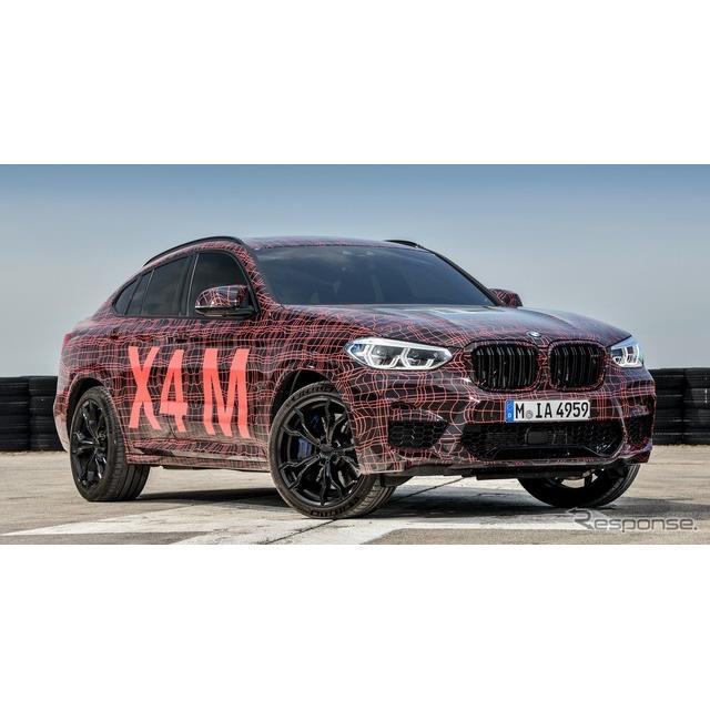 ロサンゼルスモーターショー(Los Angeles Auto Show)の主催団体は9月18日、米国で11月に開催されるロサン...