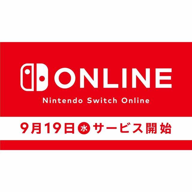 価格.com - 任天堂、有料オンラ...