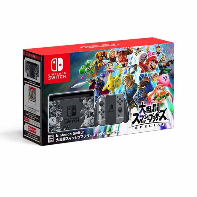 「Nintendo Switch 大乱闘スマッシュブラザーズ SPECIALセット」