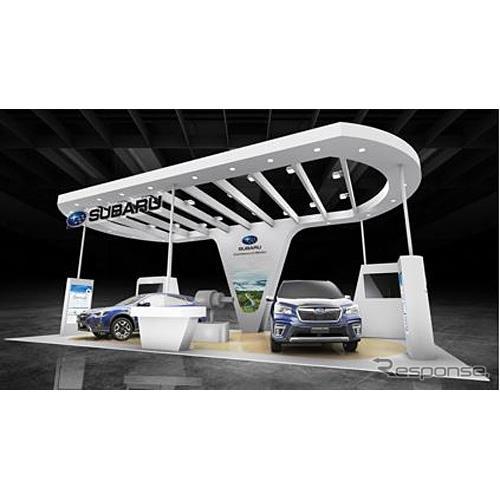 SUBARU(スバル)は、9月30日から10月3日まで神戸コンベンションセンターで開催される「第31回国際電気自動...