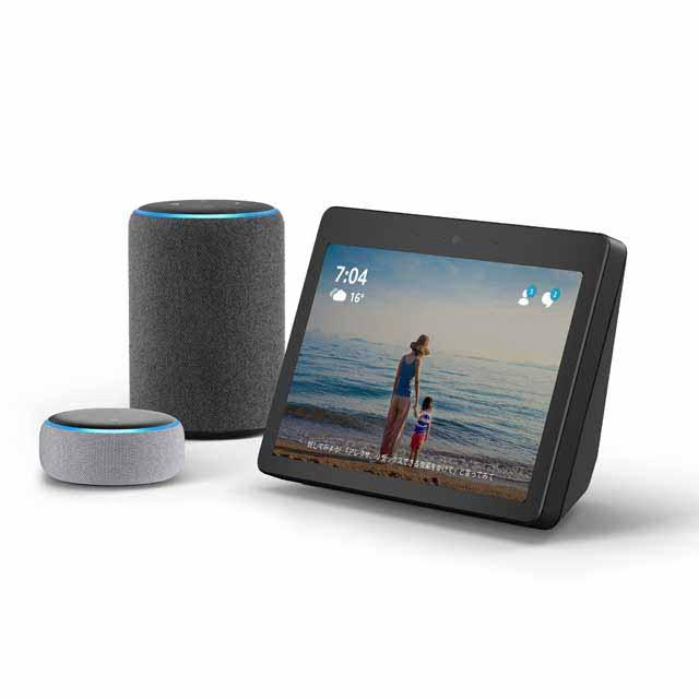 「Amazon Echo」シリーズ新モデル