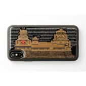 電子技販、熊本城デザインで復興寄付付きの「FLASH 基板アート iPhoneケース」