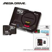 「メガドライブ microSDHCカード(16GB)+SDアダプターセット MEGADRIVE microSD CARD 16GB」